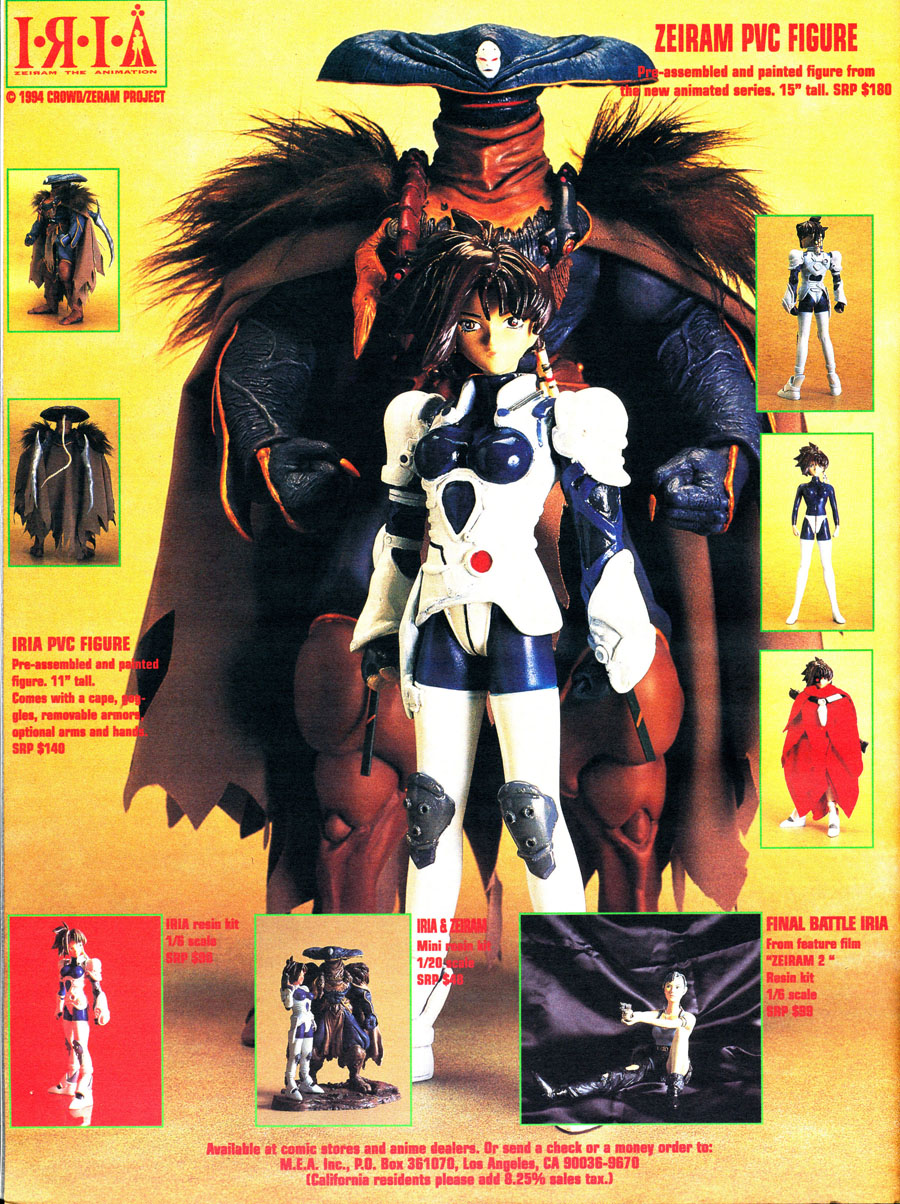 Animerica-Magazine-1995-Iria-Figure