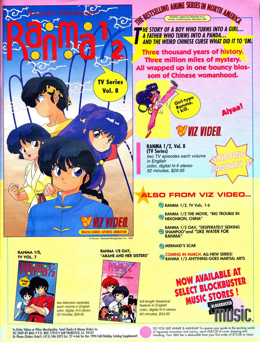 Animerica-Magazine-1995-January-Ranma-Ad-Viz