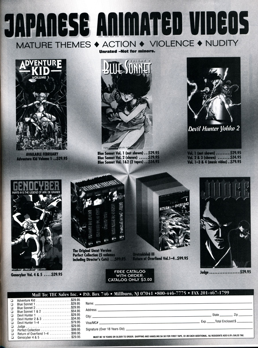 Animerica-Magazine-1995-Japanese-Animated-Videos-Ad