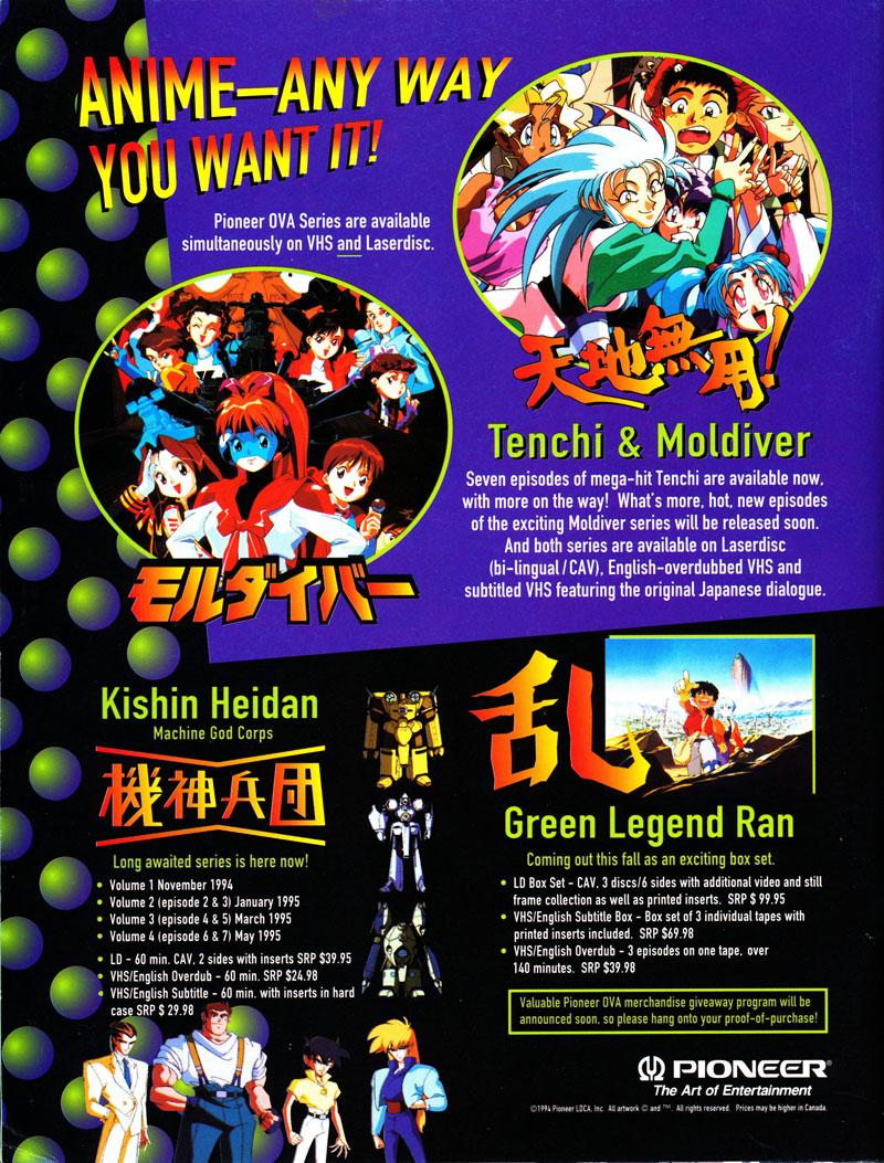 Animerica-Magazine-1995-Pioneer-Tenchi-Muy-Kishin-Heindan-Ad