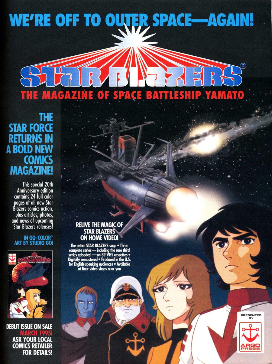 Animerica-Magazine-1995-Star-Blazers-Comic-Book