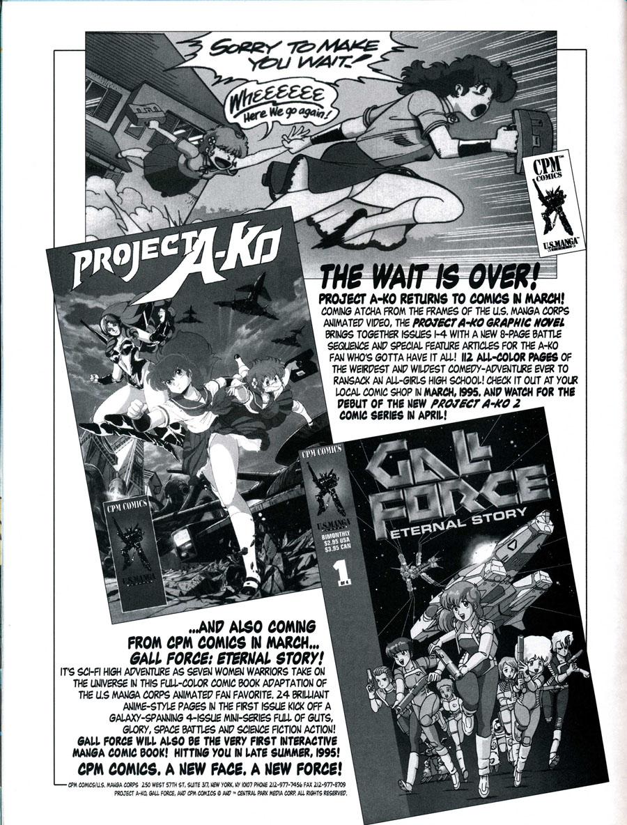 Animerica-Magazine-1995-US-Manga-Comics-Project-A-ko-Gall-Force