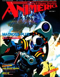 Animerica – Macross Plus, CPM Comics – Robotech : Macross The Perfect Collection  January 1995