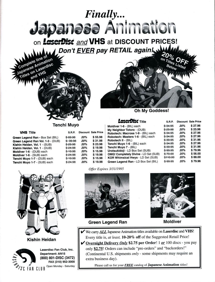 Animerica-Magazine-January-1995-Japense-Animation-Ad