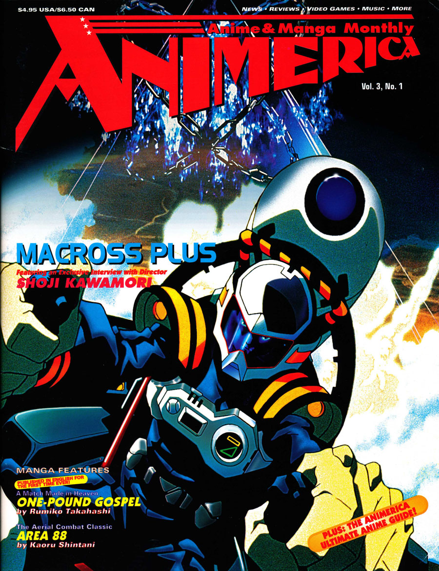 Animerica-Magazine-January-1995-Macross-Plus-Cover