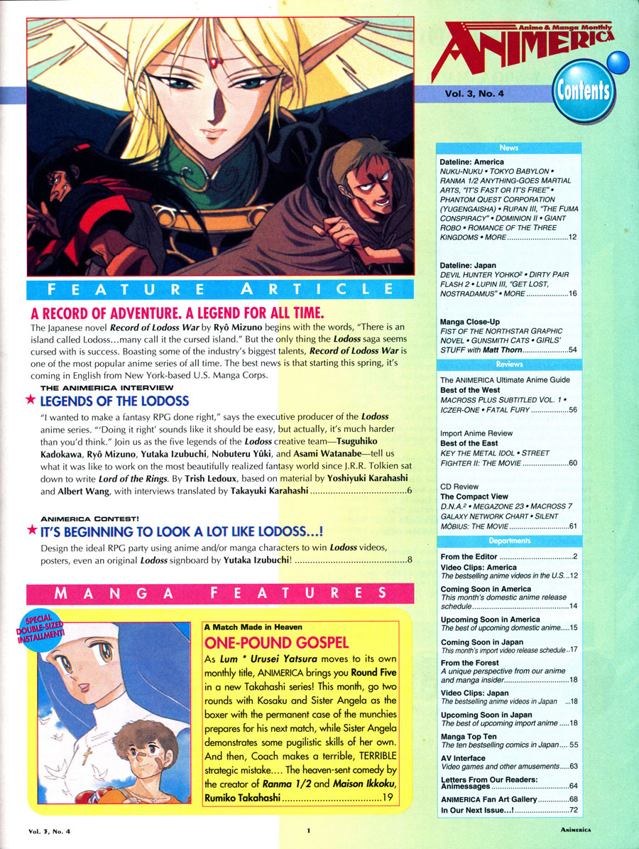 Animerica-Magazine-Volume-3-Issue-4-Record-of-Lodoss-War-Contents-One-Pound-Gospel