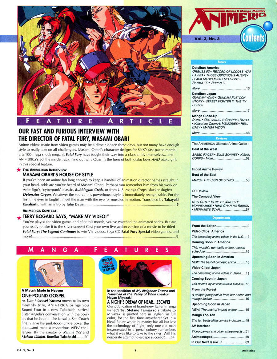 Animerica-Vol-3-Issue-3-Contents