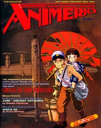 Animerica – Grave of the Fireflies – Urotsukidoji III Return of the Overfiend – Kekko Kamen -November 1994