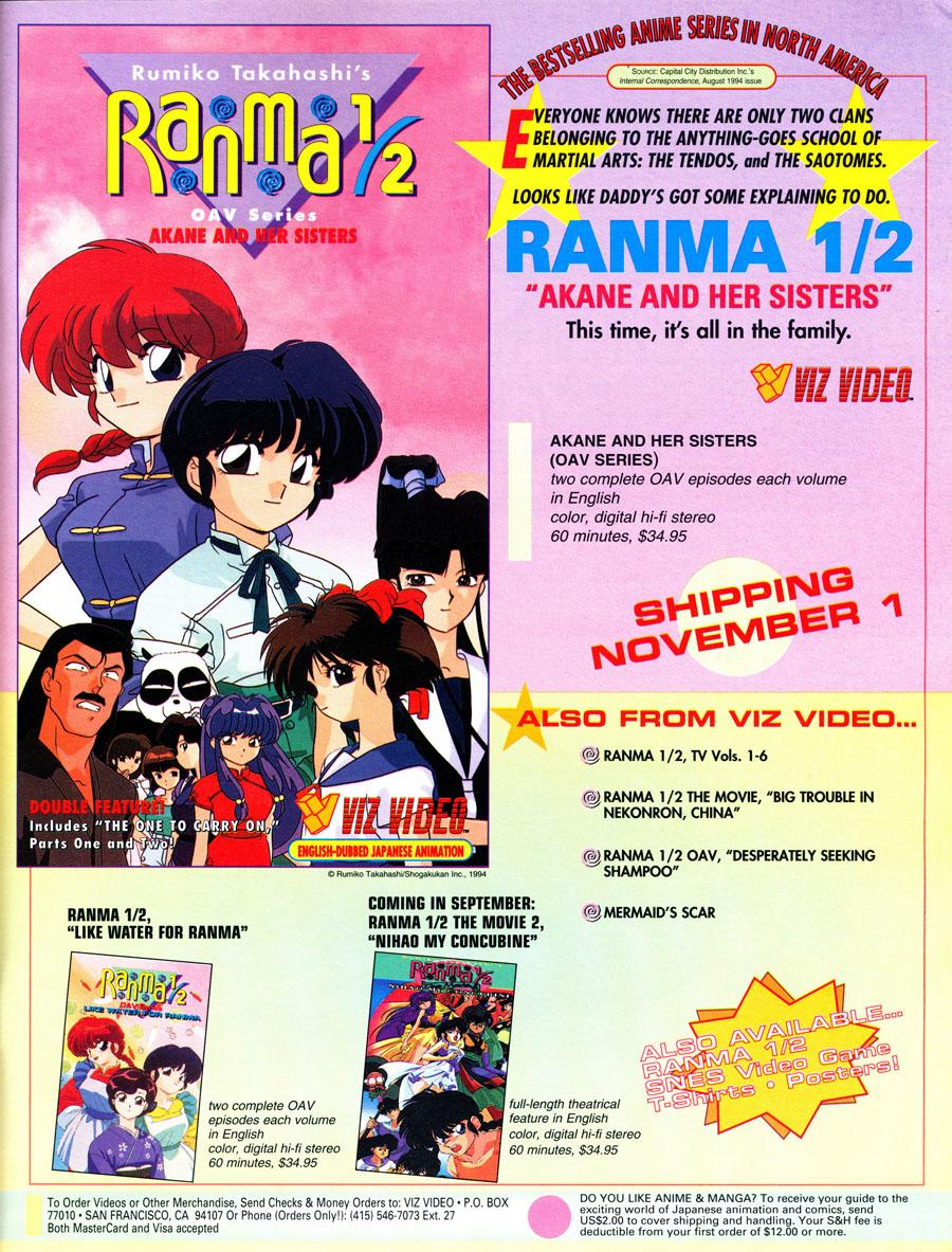 AnimericaIssue2_11_Ranma_Akane