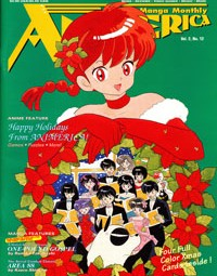 Animerica – Ranma 1/2 – SoftCel – Angel of Darkness – December 1994