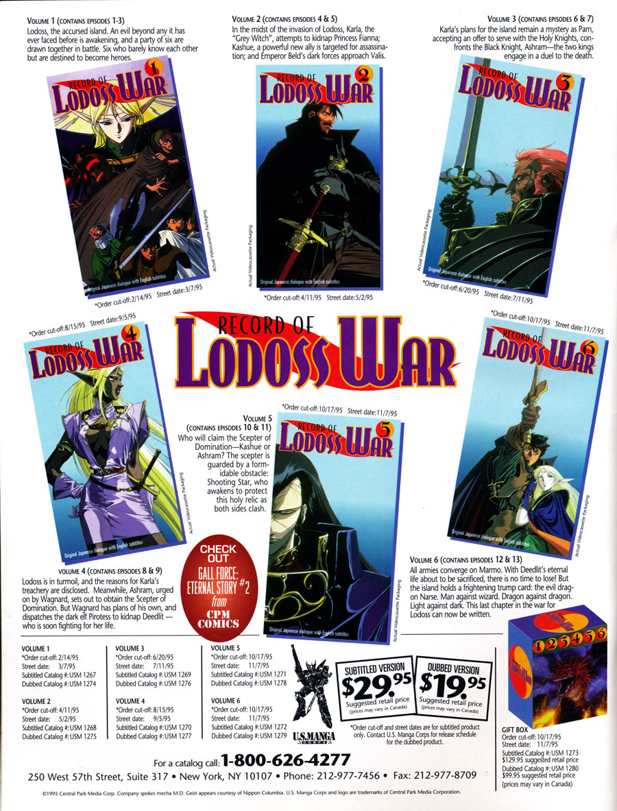 CPM-US-Manga-Corps-Record-of-Lodoss-War