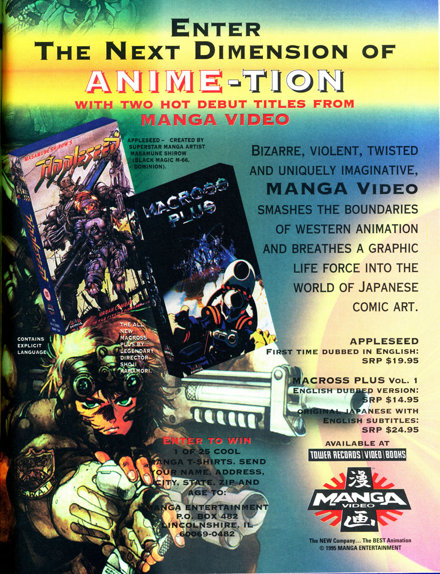 Manga-Macross-Plus-Appleseed-VHS-Ad