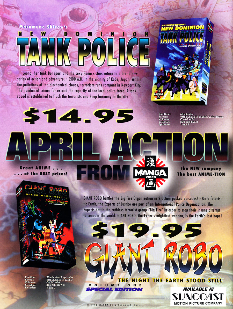 Manga-VHS-Ad-New-Dominion-Tank-Police-Giant-Robo