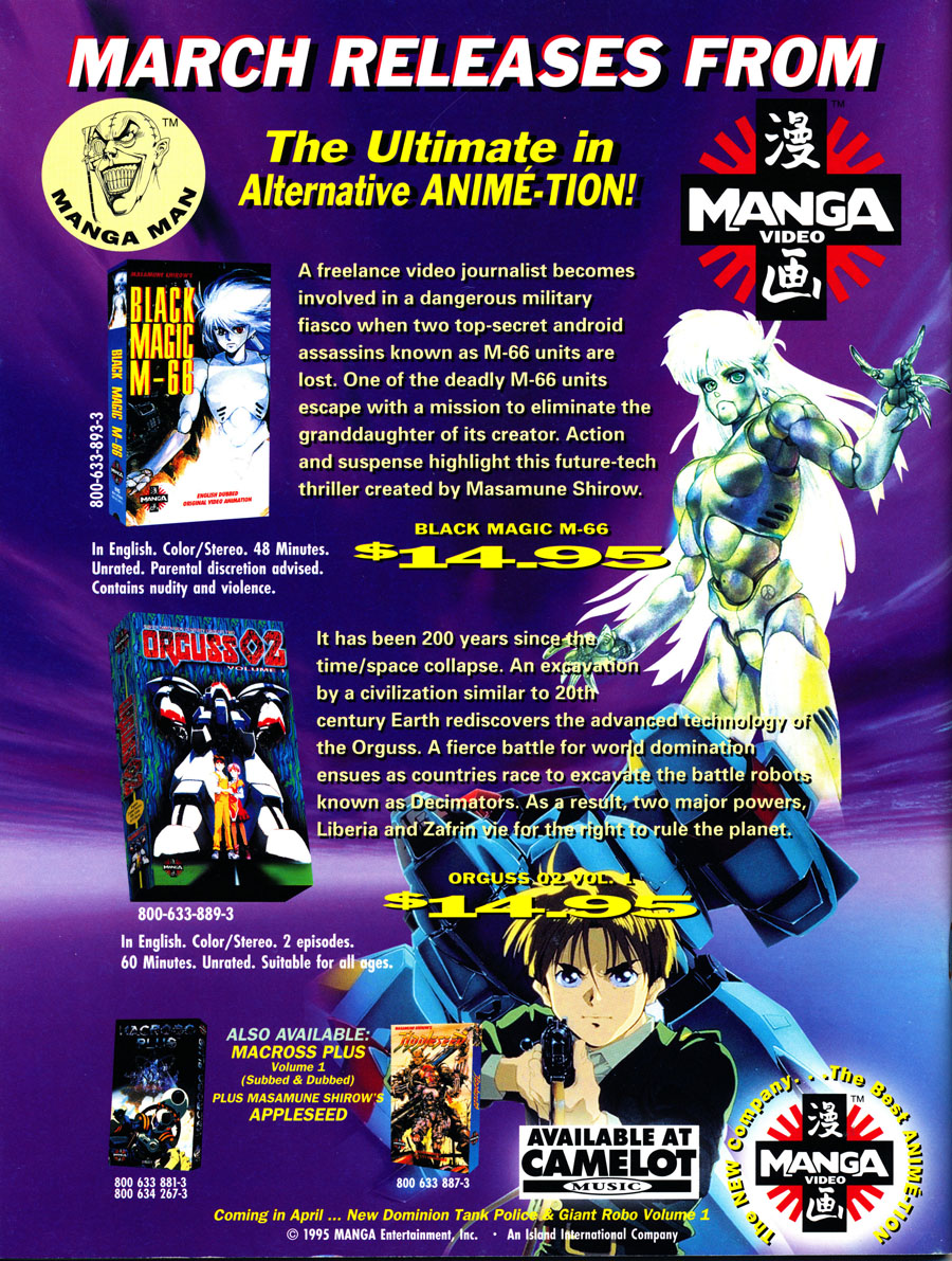 Animeria March 1995 Fatal Fury - Record of Lodoss War, Suncoast Anime Ad