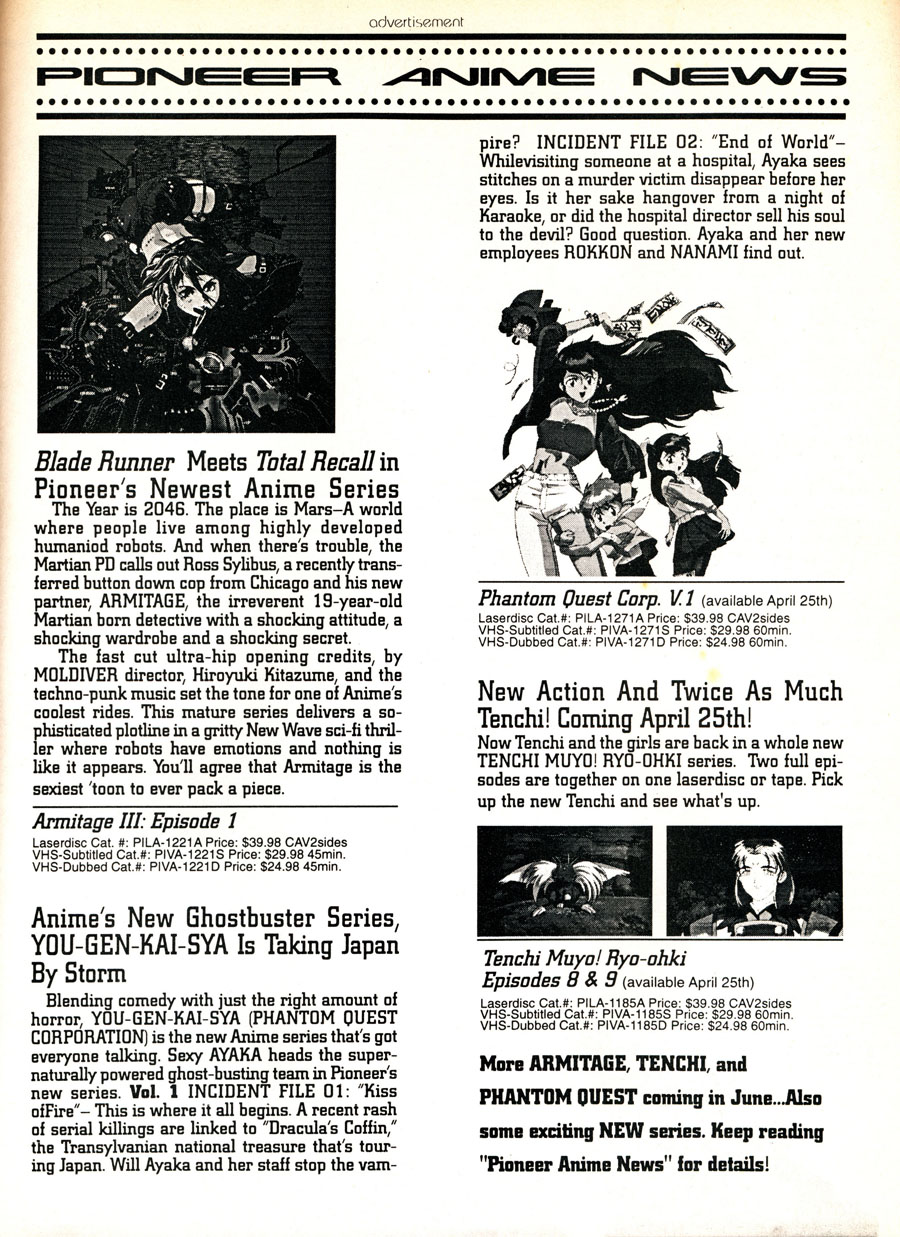 Pioneer-Anime-News-Ad-Armitage-Phantom-Quest-Corp-VHS-Ad