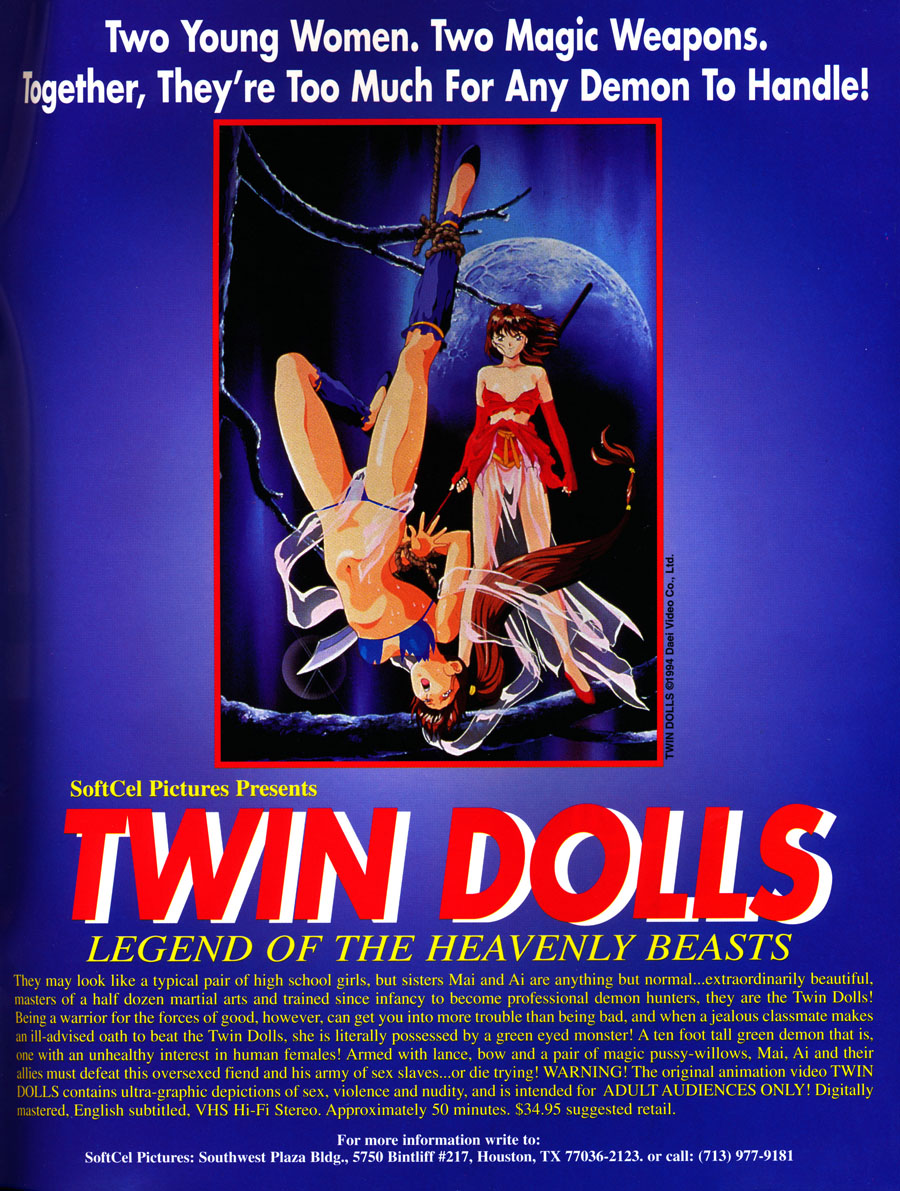 Twin dolls legend of the heavenly beasts 1 - 4 6