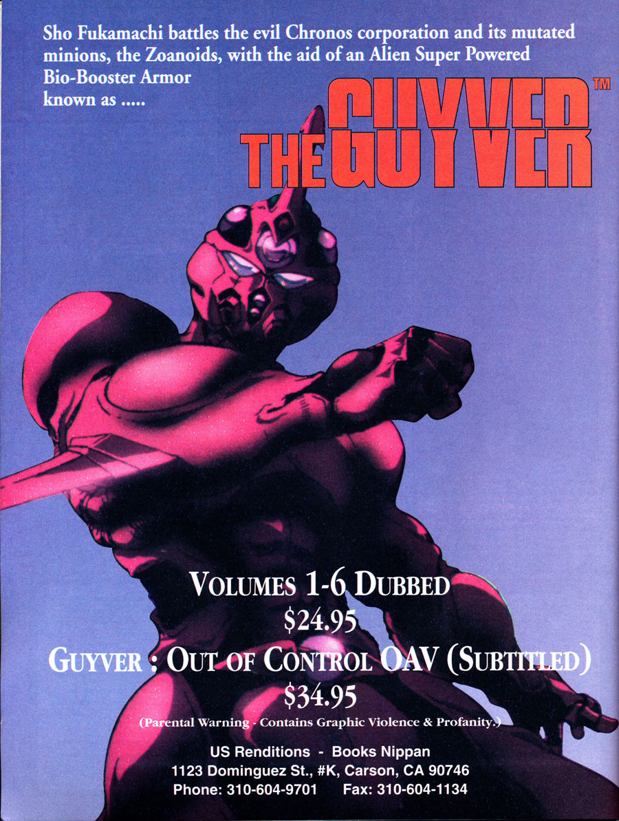 US-Renditions-The-Guyver-VHS-Ad