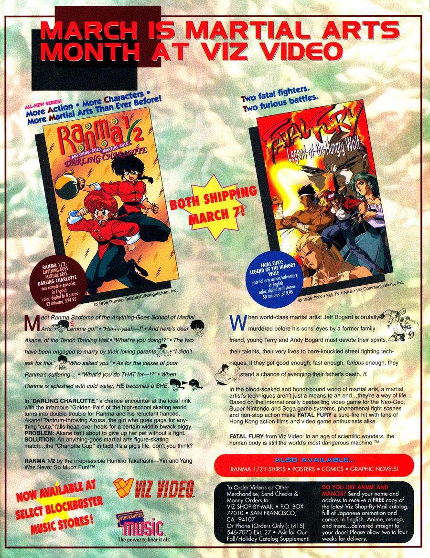 VIZ-Ranma-1-2-Fatal-Fury-VHS-Ad