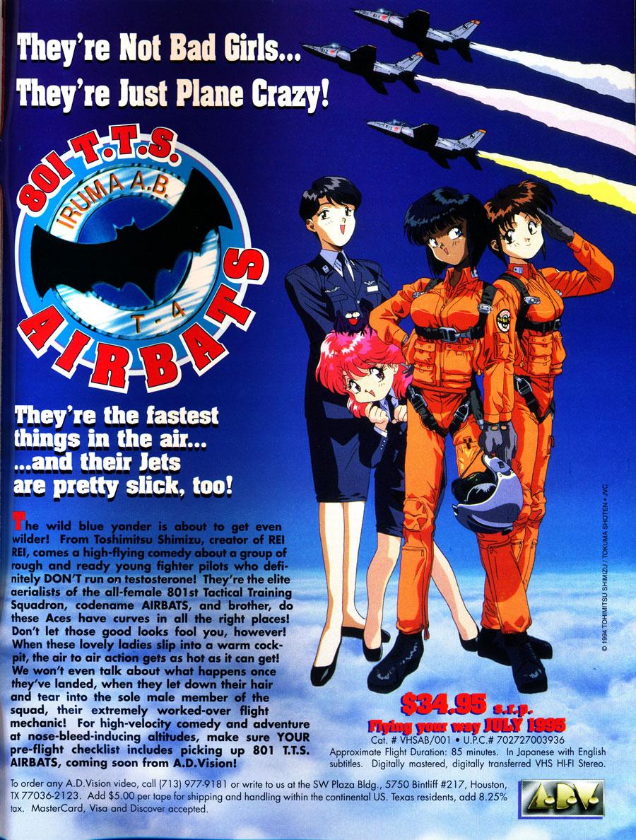 801-tts-Airbats-adv-anime