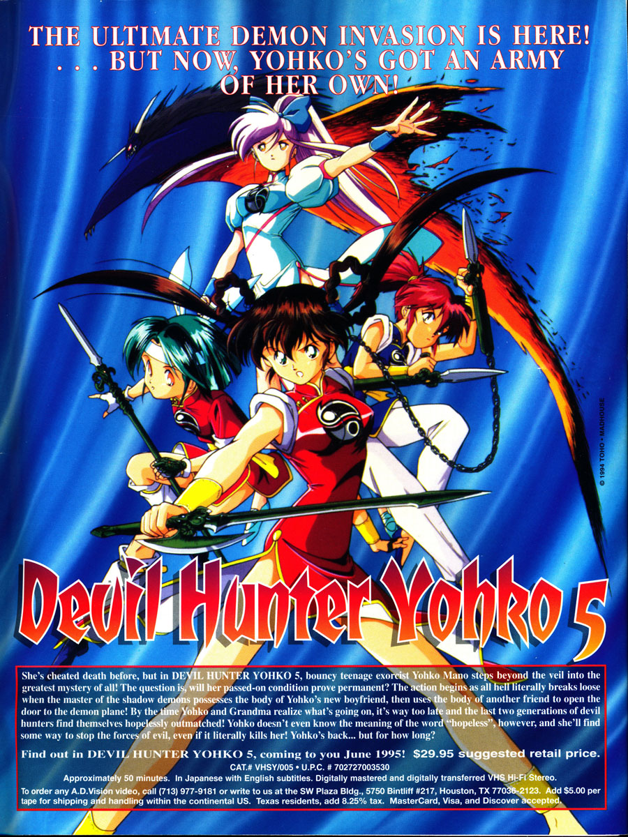 ADV-AD-Vision-Devil-Hunter-Yohko-VHS-Ad