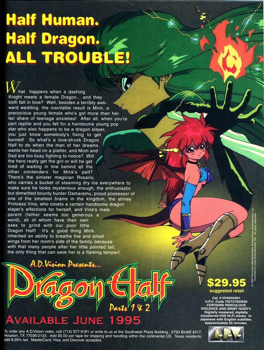 ADV-AD-Vision-Dragon-Half-VHS-Ad