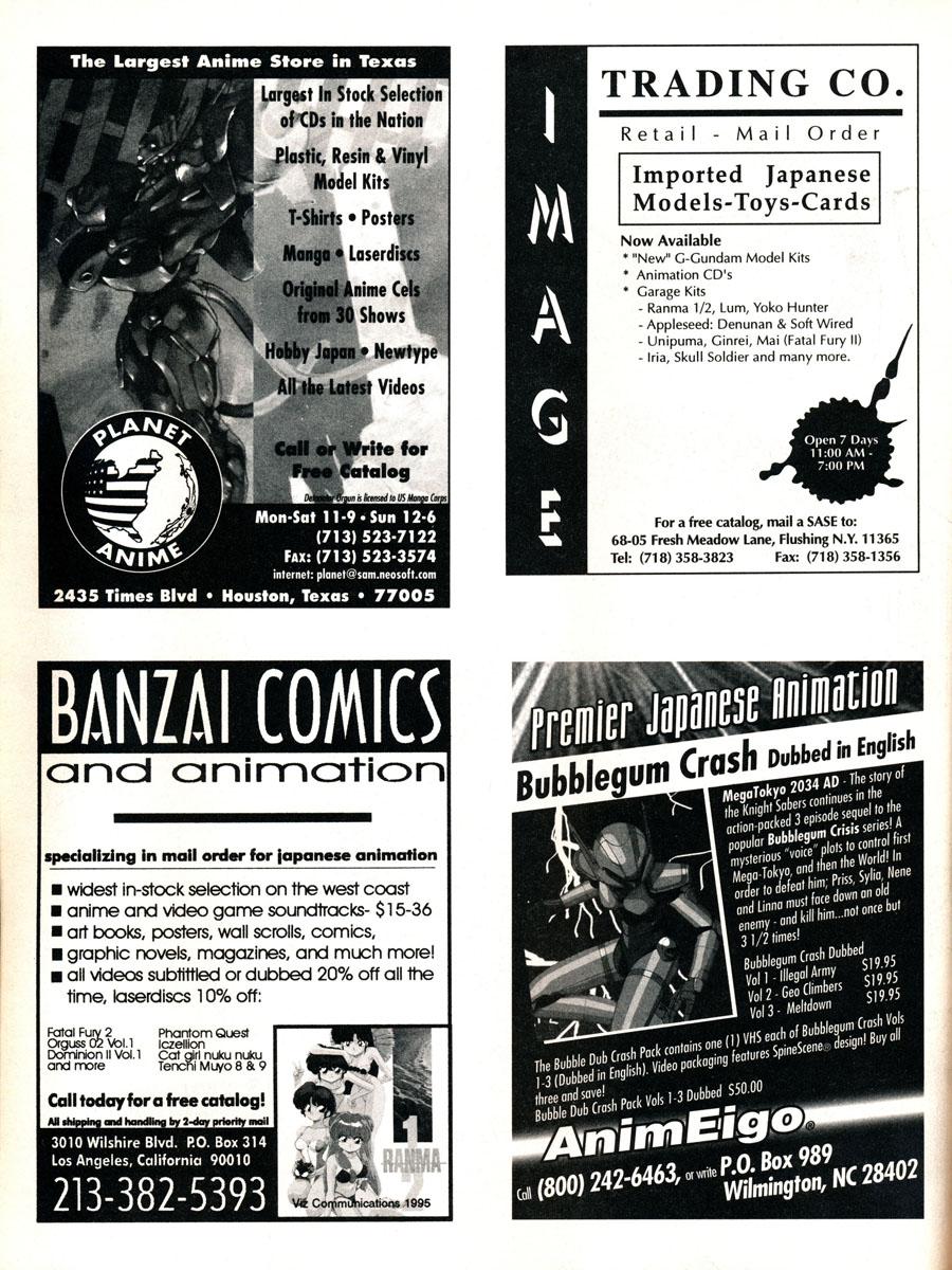 AnimEigo-Bubblegum-Crash-VHS-AD
