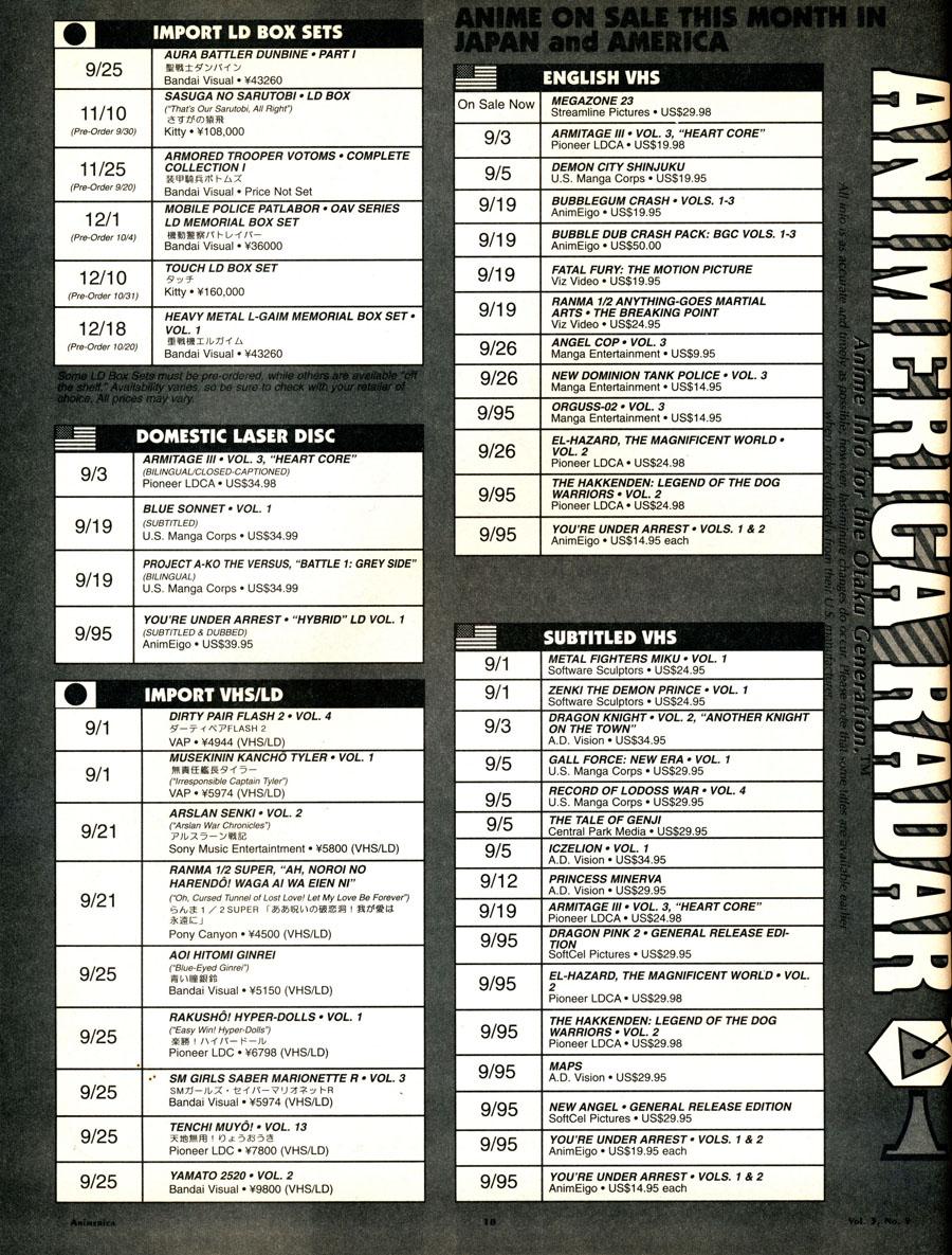 Animerica-1995-Release-Schedule-VHS-LaserDisc