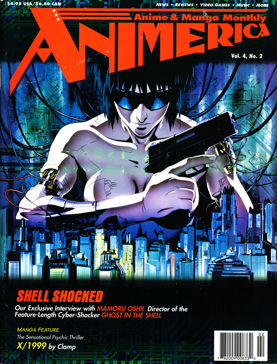 Animerica Mamoru Oshii Ghost On The Shell Anime Ad Fun Fan Art February 1996 Anime Nostalgia Bomb