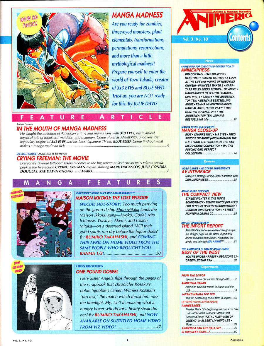 Animerica-Contents-October-1995