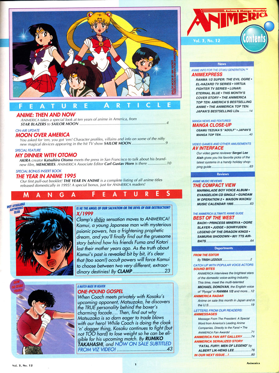 Animerica-December-1995-Sailor-Moon-Table-of-Contents
