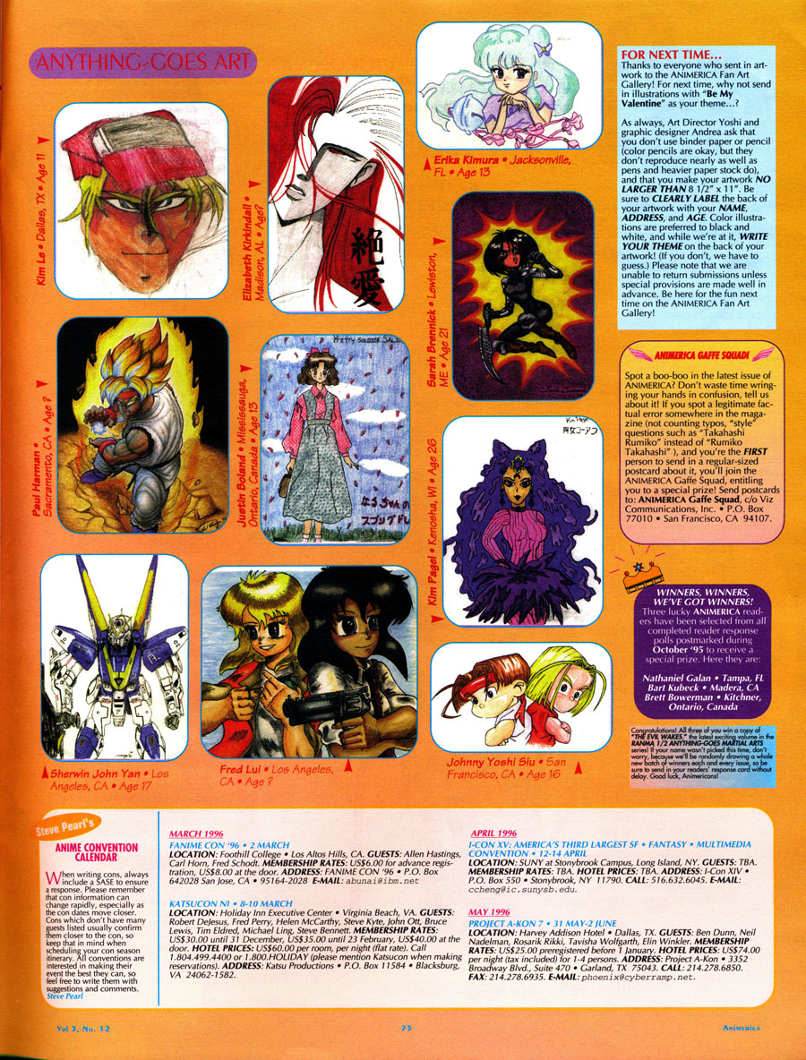 Animerica-Fan-Art-1995-Anime-Convention-Calendar