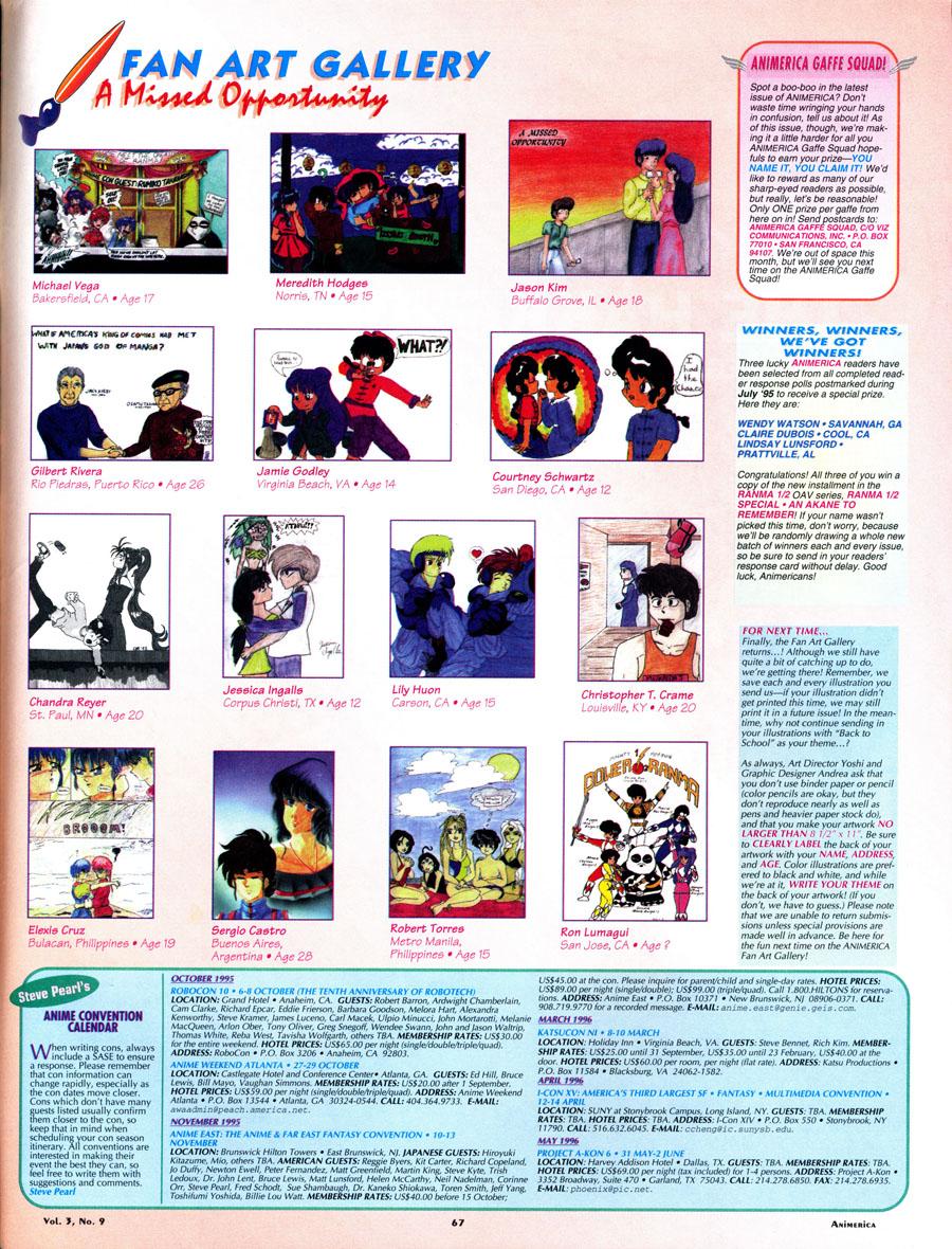 Animerica-Fan-Art-Gallery-1995
