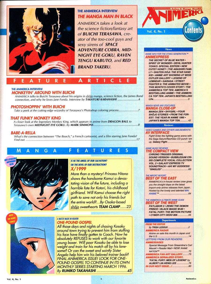 Animerica-January-1996-Table-of-Contents