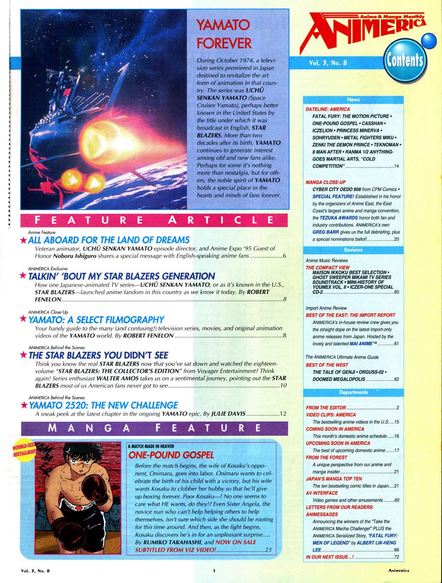 Animerica-Magazine-Battleship-Yamato-Contents