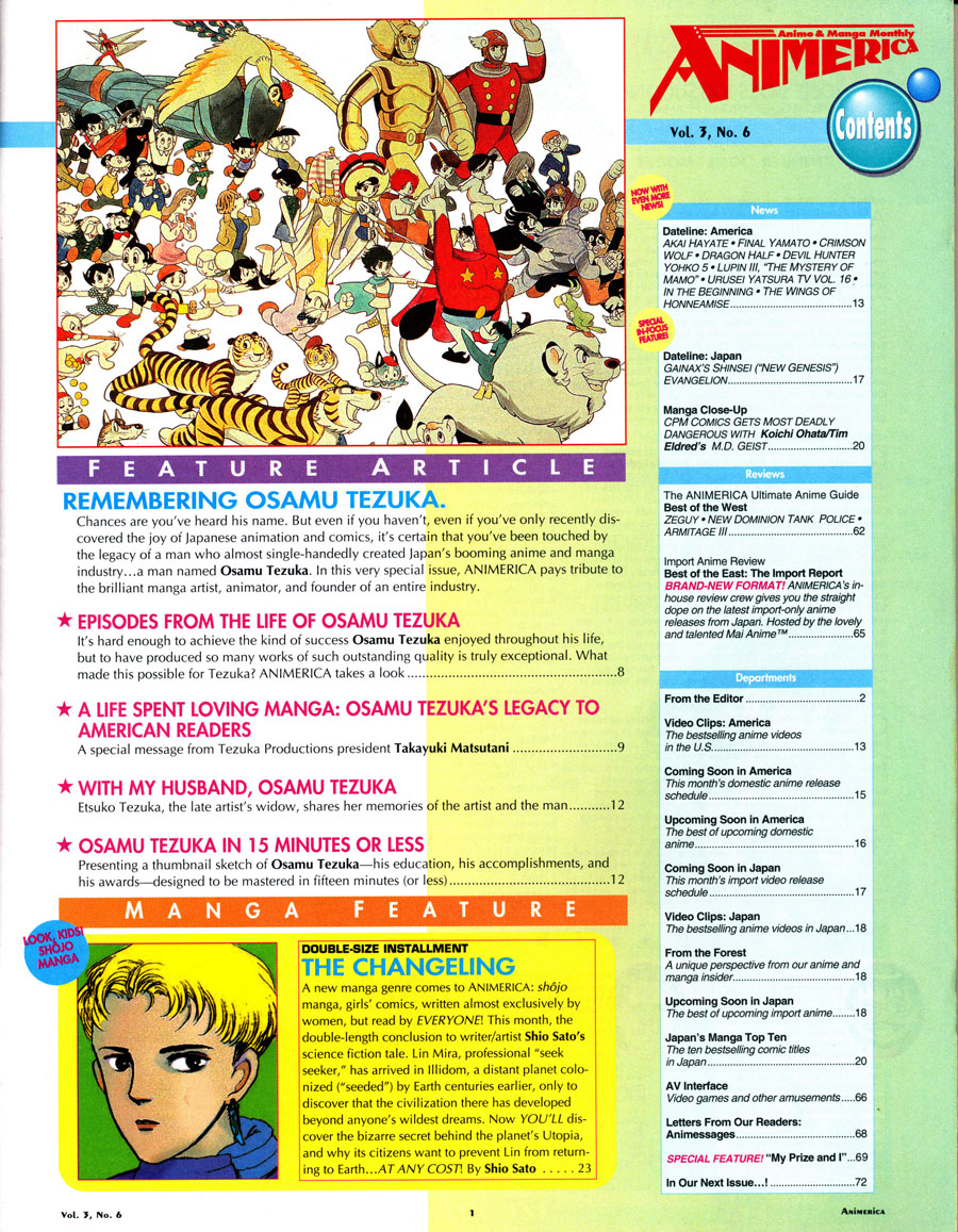 Animerica-Magazine-June-1995-Volume-3-Issue-6