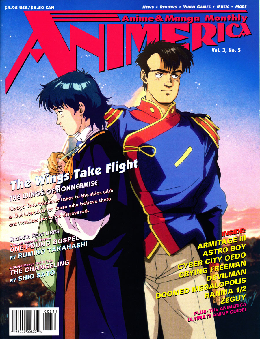 Animerica-Magazine-May 1995-Wings-of-Honneamise