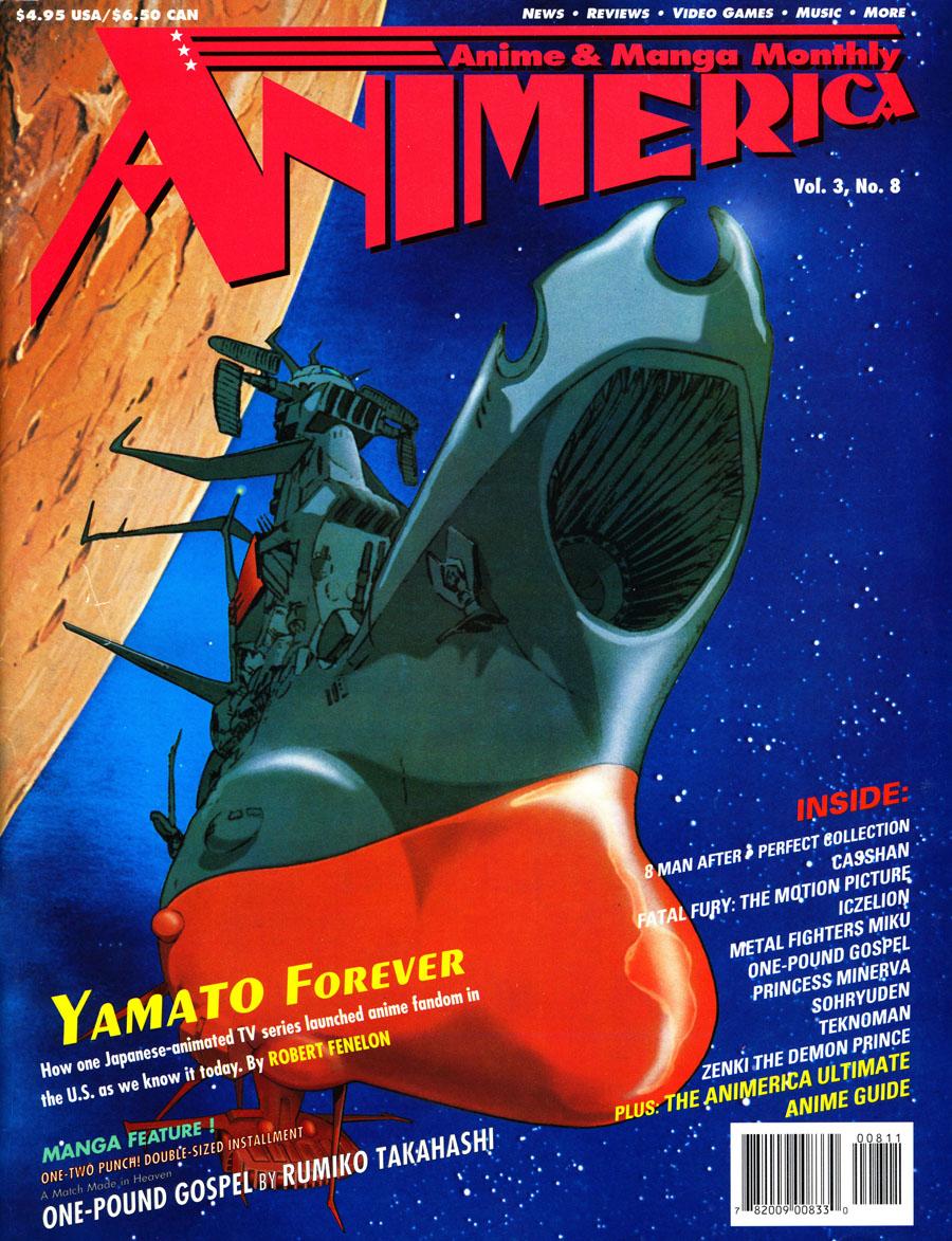 Animerica-Magazine-Yamato-Forever-August-1995-Vol-3-No-8