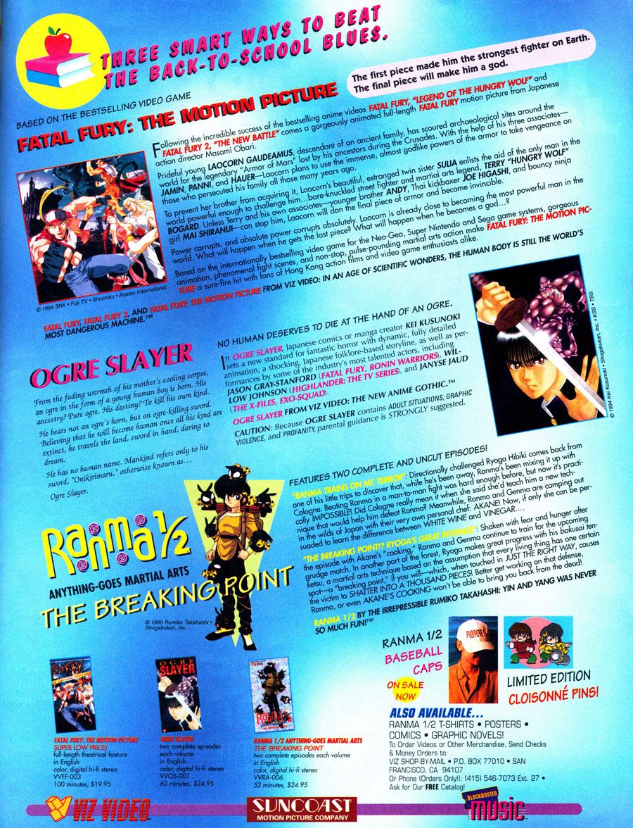 Animerica-Ogre-Slayer-Ranma-Fatal-Fury-VHS-Ad