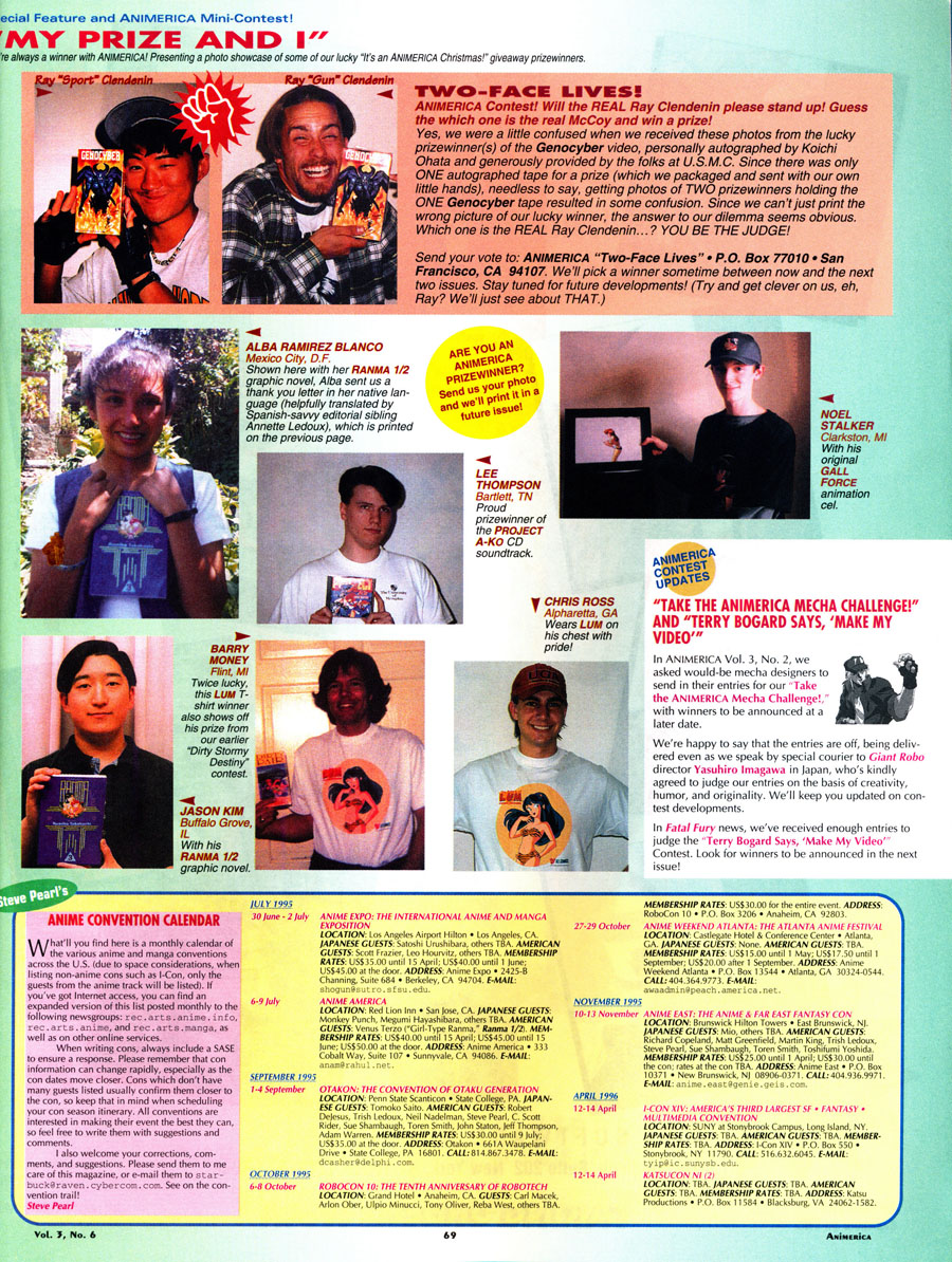 Animerica-Prize-Winners-Anime-June-1995