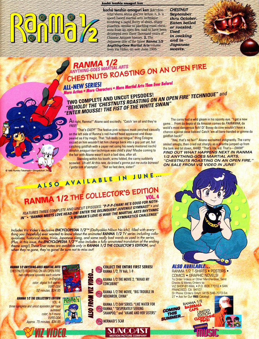 Animerica-Ranma-Suncoast-VHS-Ad-Shampoo