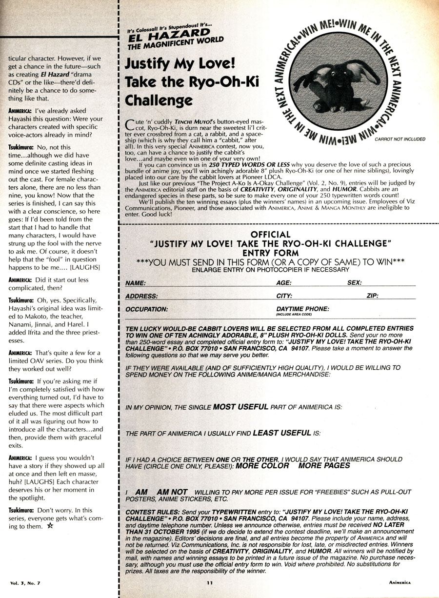 Animerica-Ryo-Oh-Ki-Challenge-Contest