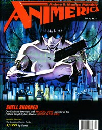 Animerica – Mamoru Oshii – Ghost on the Shell – Anime Ad Fun – Fan Art – February 1996