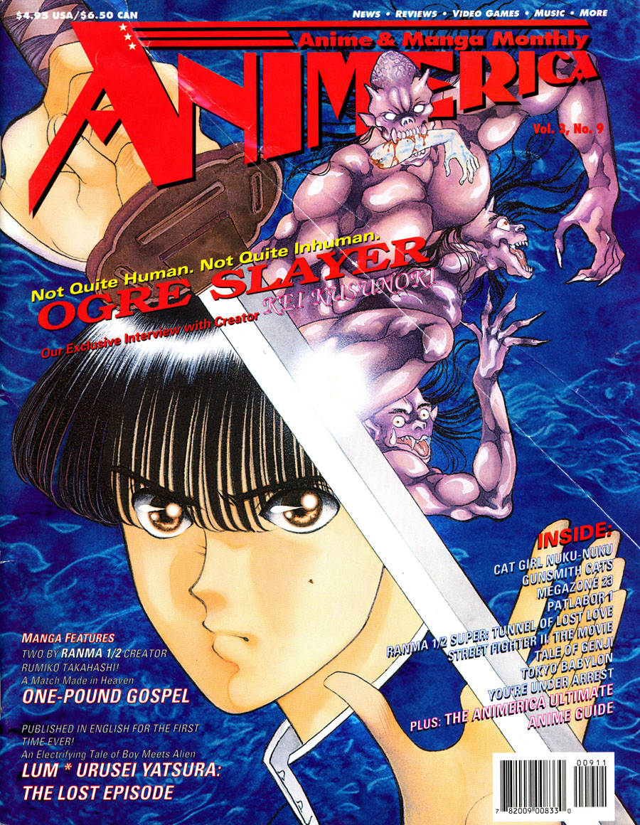 Animerica_August-1995-Vol-4-No-9-Ogre-Slayer