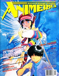 Animerica Magazine – Streamline Pictures, SoftCel Ads – 3×3 Eyes Cover October 1995