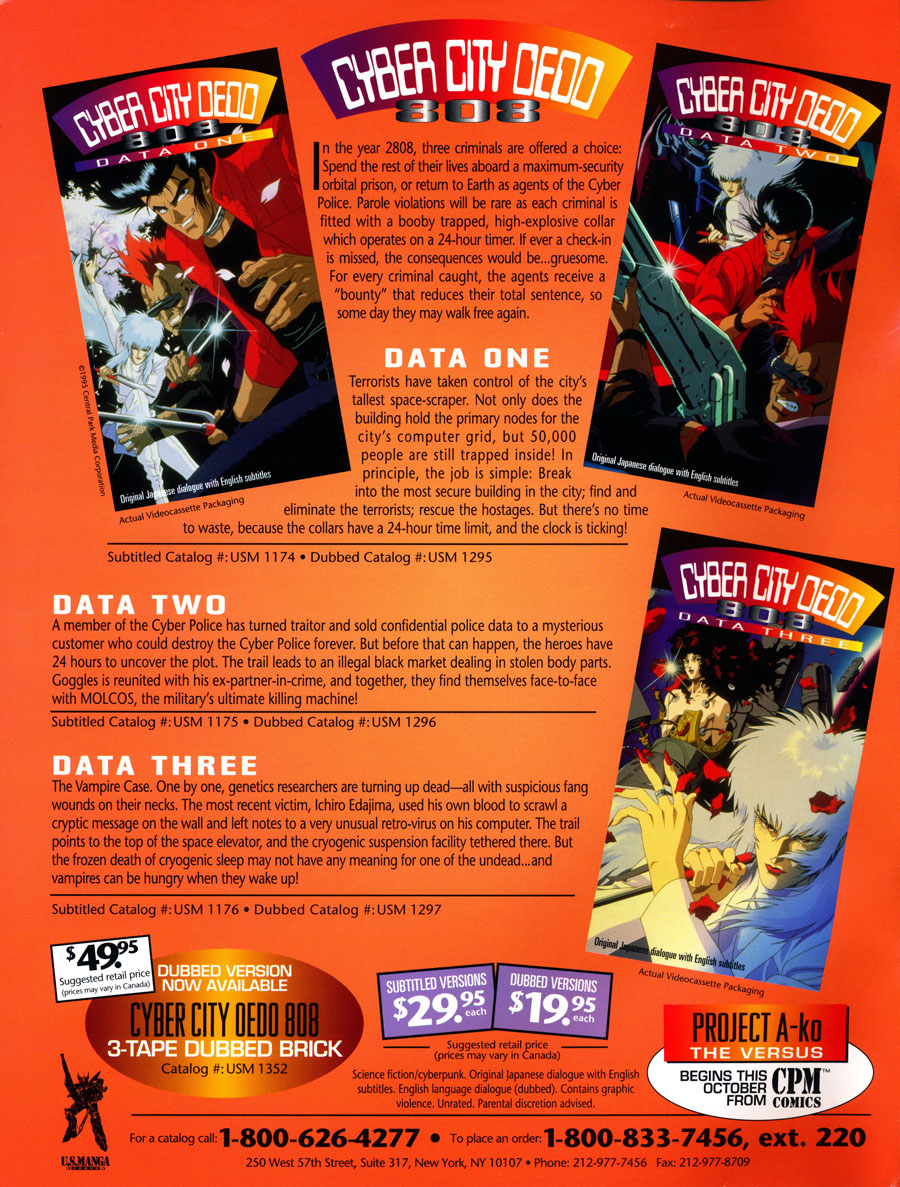Cyber-City-Oedo-808-VHS-Ad-US-Manga-Corps