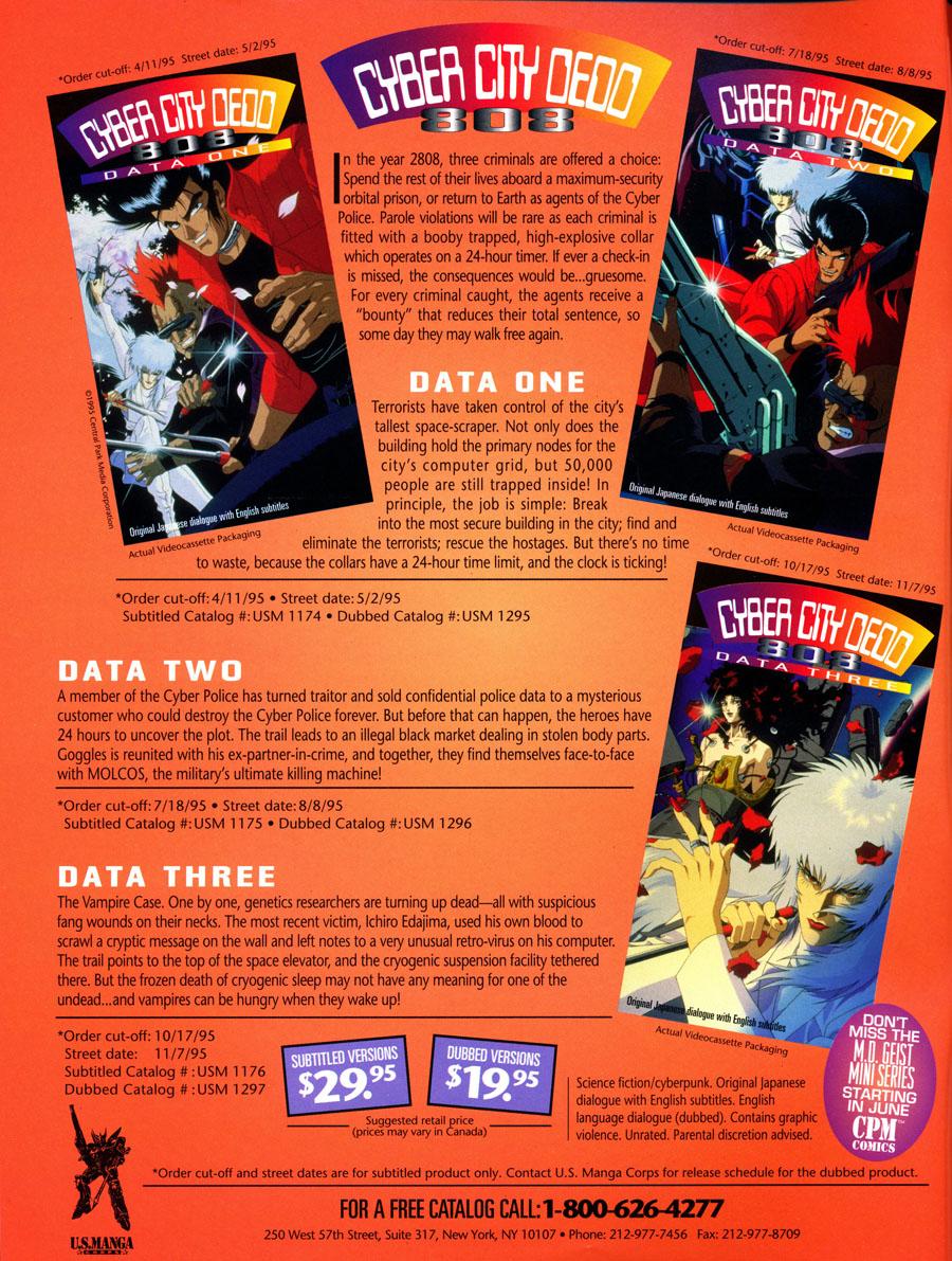 Cyber-City-Oedo-808-VHS-Ad