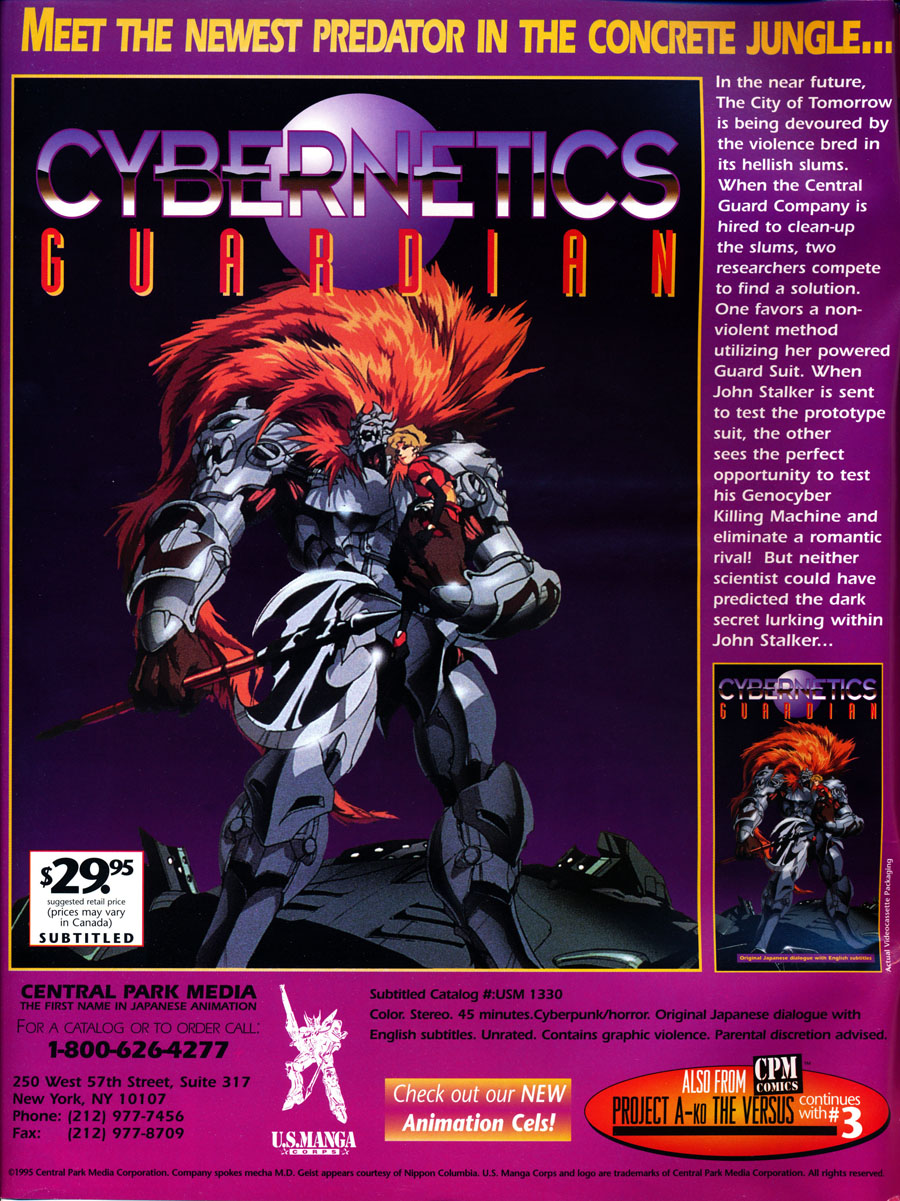 Cybernetics-Guardian-US-Manga-Corps-VHS-Anime-1996