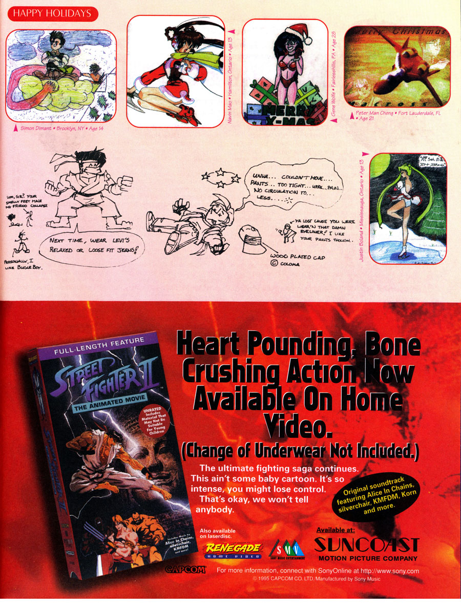 DBZ-Fan-Art-1996-Street-Fighter-2-Suncoast-Capcom
