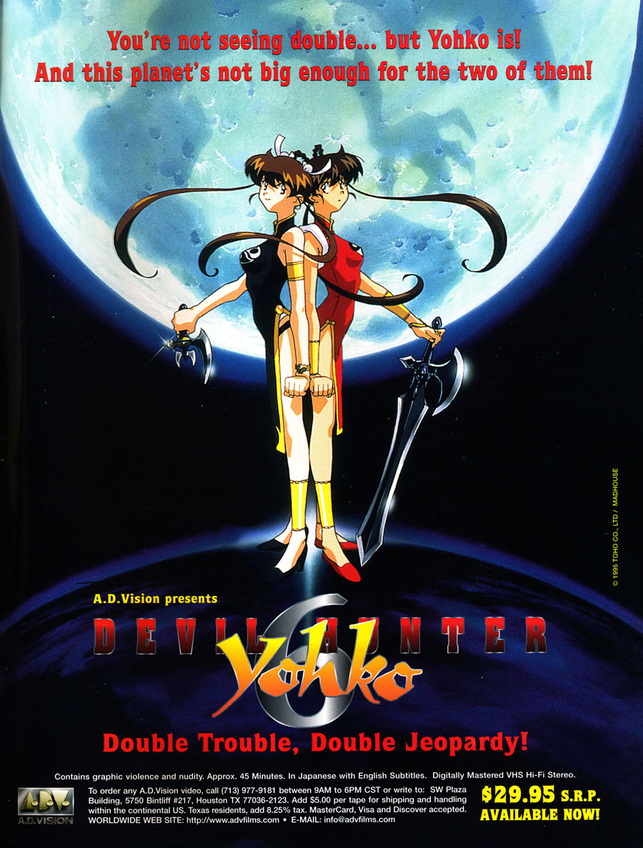 Devil-Hunter-Yohko-VHS-Anime-Ad-ADV-AD-Vision