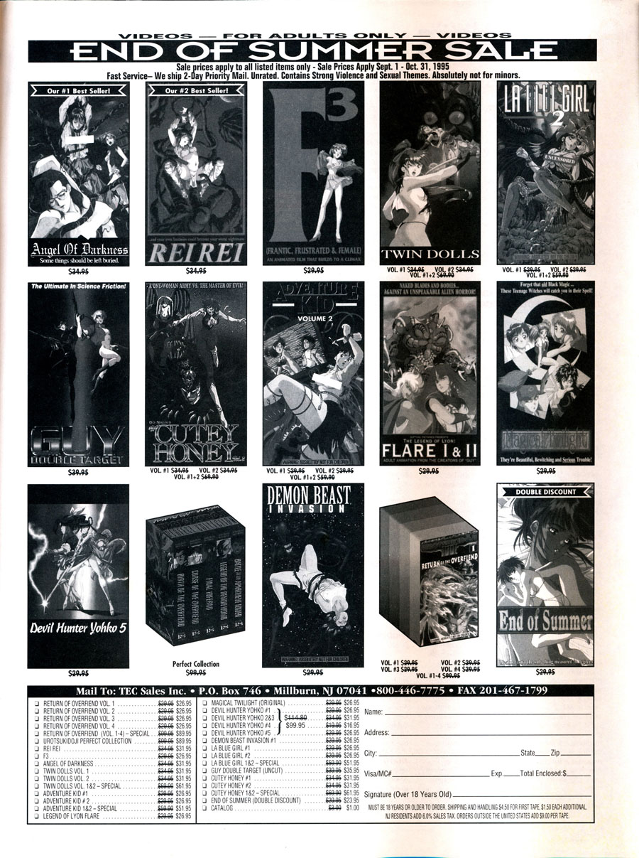 End-of-Summer-Hentai-VHS-Sale-Ad